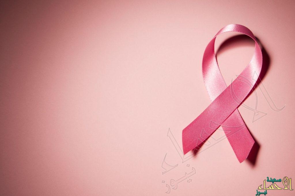أطباء: النظام الغذائي الجيد يمنع سرطان الثدي