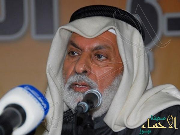 النفيسي يدعو العرب للاحتشاد خلف السعودية لمواجهة إيران