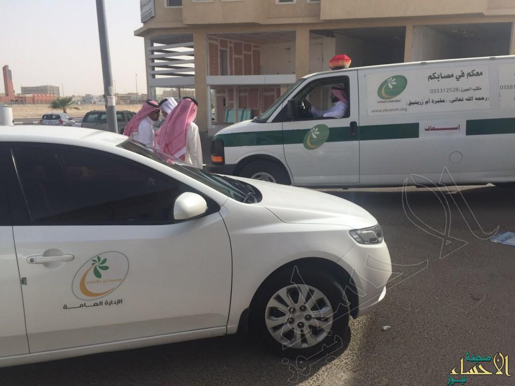 بر الأحساء تقدم رعاية لذوي ومصابي حادث البحرينيين