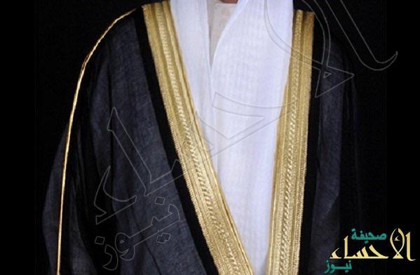 إلزام المسؤولين السعوديين بارتداء اللباس الرسمي خلال الزيارات الرسمية في الخارج