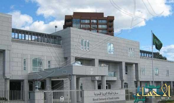 مراهقة تهرب إلى جورجيا عبر تركيا.. وسفارة المملكة بأنقرة: أبلغنا السلطات المختصة