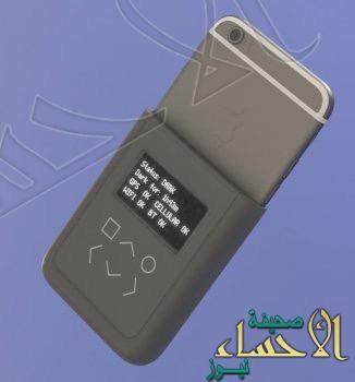 """""""سنودن"""" يصمم جهازاً لحماية الصحفيين من التجسس"""