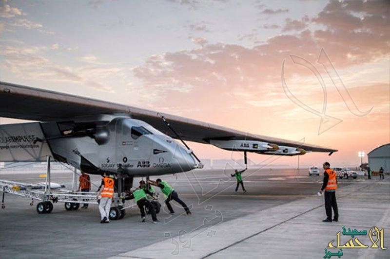 الطيران المدني يمنح أول طائرة شمسية بالعالم تصريحاً لعبور أجواء المملكة
