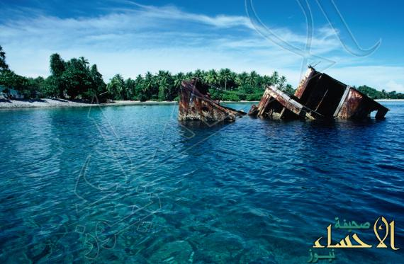 Marshall Islands, Pacific