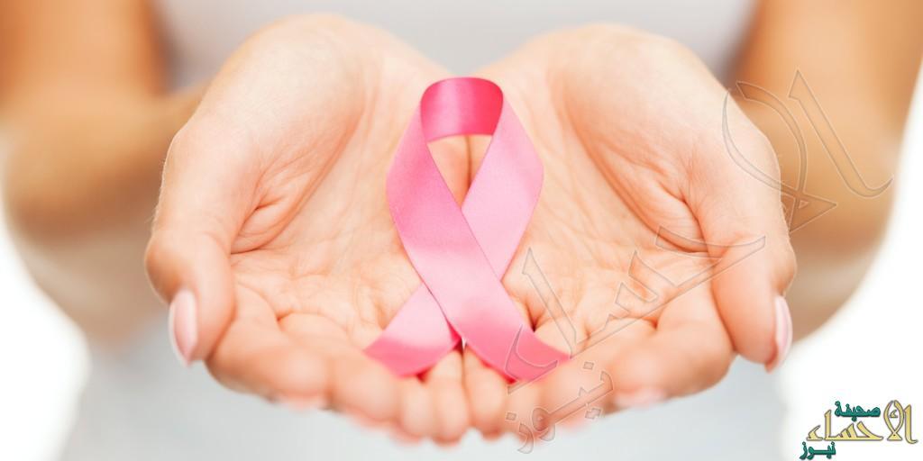 %62 من نساء المملكة المصابات بالسرطان حالة متأخرة