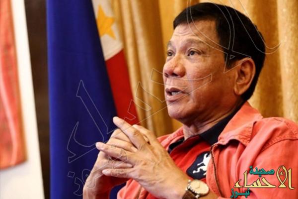 الرئيس الفلبيني يأمر بإعادة العمالة العالقة في المملكة بالقوة
