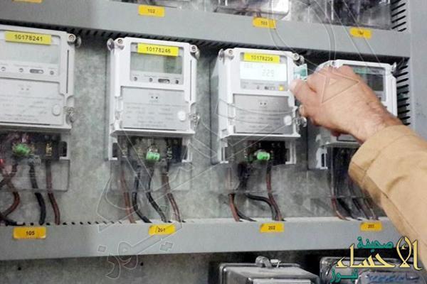 """""""السعودية للكهرباء"""" توضح حقيقة """"زيادة أسعار الخدمة"""" !!"""