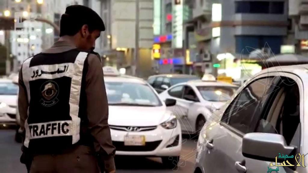 """""""المرور"""": عقوبات رادعة لمنتهكي خط المشاة وآداب السير على الطرق"""