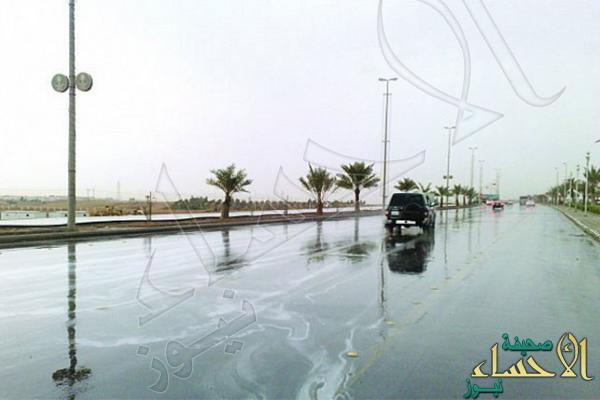 المسند يتوقع: استمرار الحالة المطرية الرمضانية الربيعية على هذه المناطق