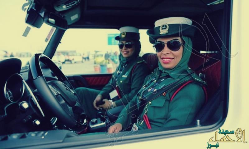 """شرطة دبي توفّق """"رأسين في الحلال"""": أخرجت شابًّا من السجن وأقنعت والد فتاة به"""
