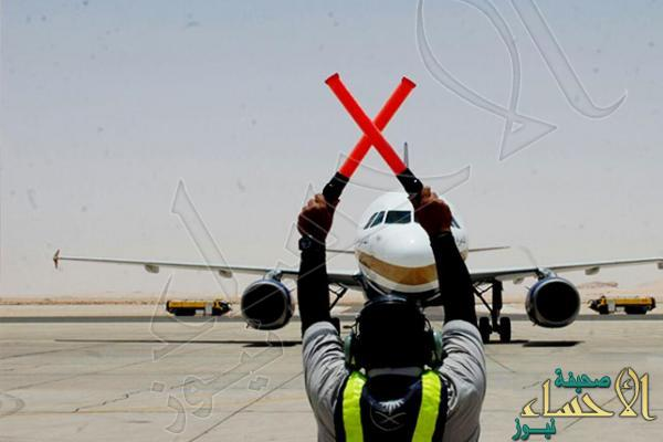 مزحة ثقيلة تؤخر إقلاع طائرة متجهة إلى #الرياض !!