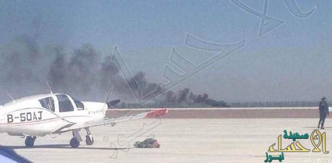 الصين: مقتل طيار جراء تحطم طائرته أثناء عرض جوي