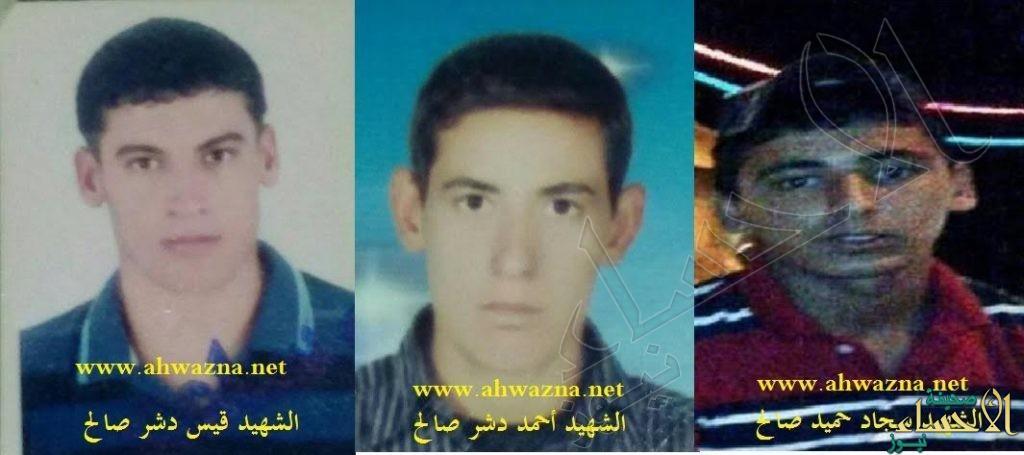 استمراراً في جرائمه ضد العرب.. النظام الفارسي الطائفي يعدم ثلاثة نشطاء أحوازيين