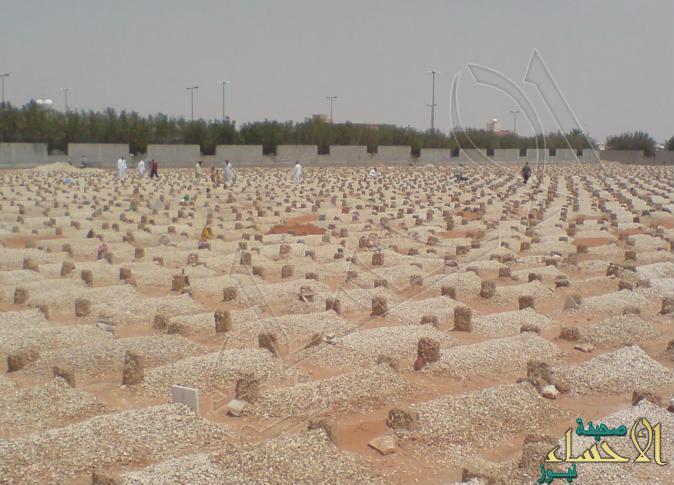 قصة حقيقية.. سعودي من#الأحساء يدفن ١٠ موتى ويلحقهم بعد ساعات !