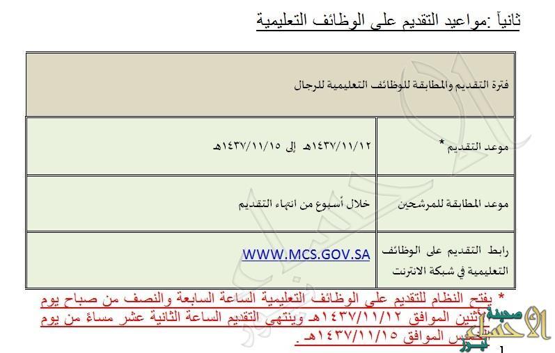 306aeef1fb12b060220574029bab0e08_mcs114371101