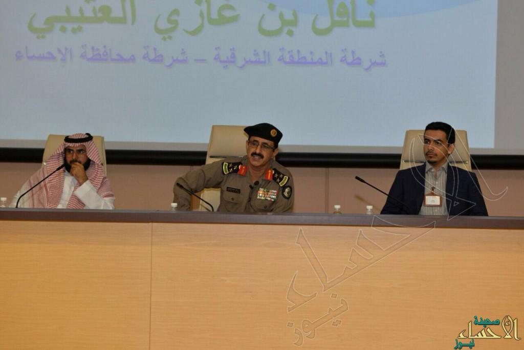"""شرطة #الأحساء و أرامكو يحذران من تأثير المخدرات بمحاضرة في """"المعهد الصناعي"""""""