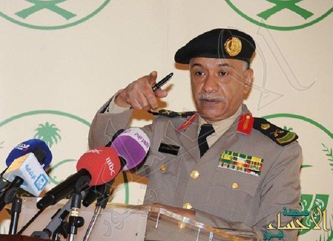 الداخلية : تعاون المواطنين أفشل 70% من المخطّطات الإرهابية