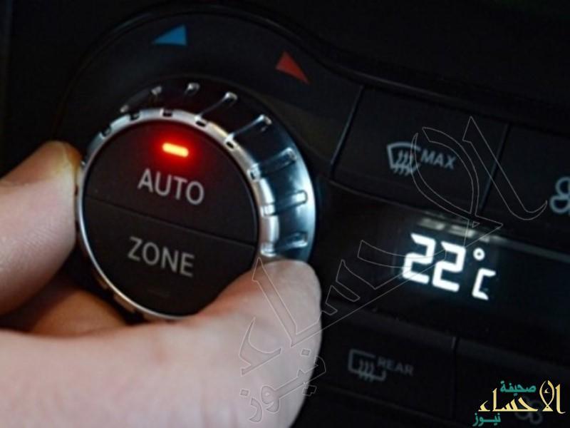 ما تأثير مكيف الهواء على قدرة المحرك واستهلاك الوقود ؟!