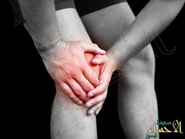 5 وصفات طبيعية للتخلص من آلام الركبة في المنزل