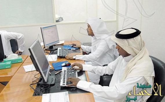 3600 ريال حدا أدنى عن كل سعودي يمكّن الشركات من تجاوز نسب التوطين
