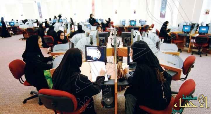 المرأة الخليجية تدير استثمارات بـ 385 مليار دولار في دول الخليج