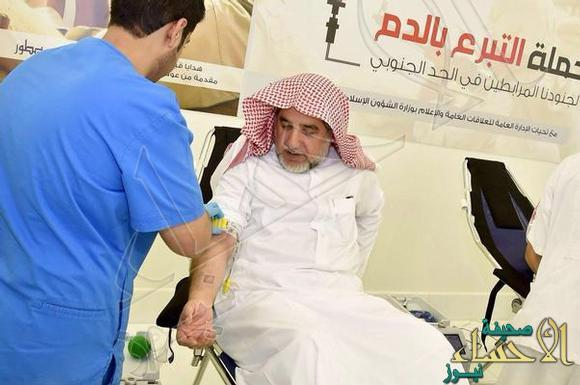 آل الشيخ يدشن حملة التبرع بالدم للمرابطين
