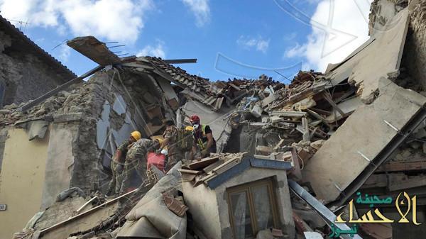 ارتفاع حصيلة ضحايا زلزال ايطاليا إلى 73 شخصاً
