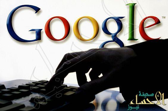 """تعرف على مشاريع """"غوغل"""" الجديدة"""