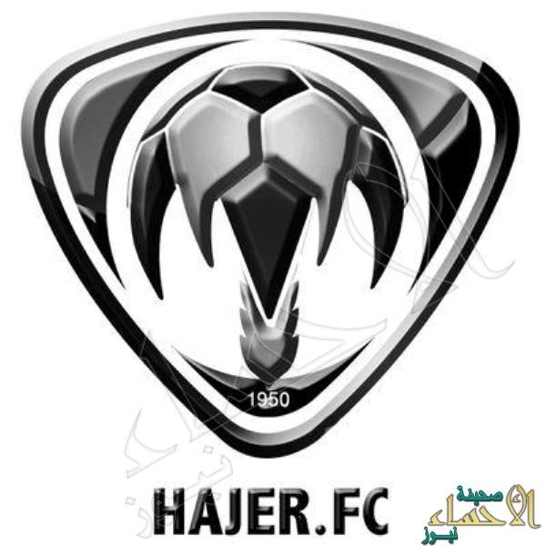 """""""الغنام"""" و""""العريفي"""" يتنافسان على رئاسة #هجر"""