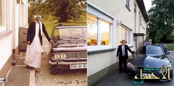 مواطن ينشر صورتين له في آلمانيا بنفس المكان وبالطريقة ذاتها والفرق بينهما 42 عاماً !