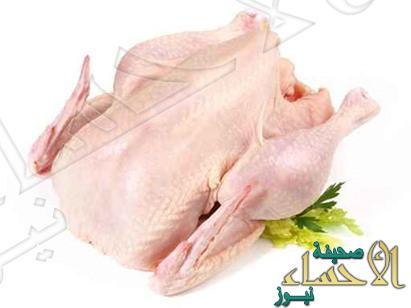 احذر.. في هذه الحالة يتحول الدجاج لطعام مسموم !