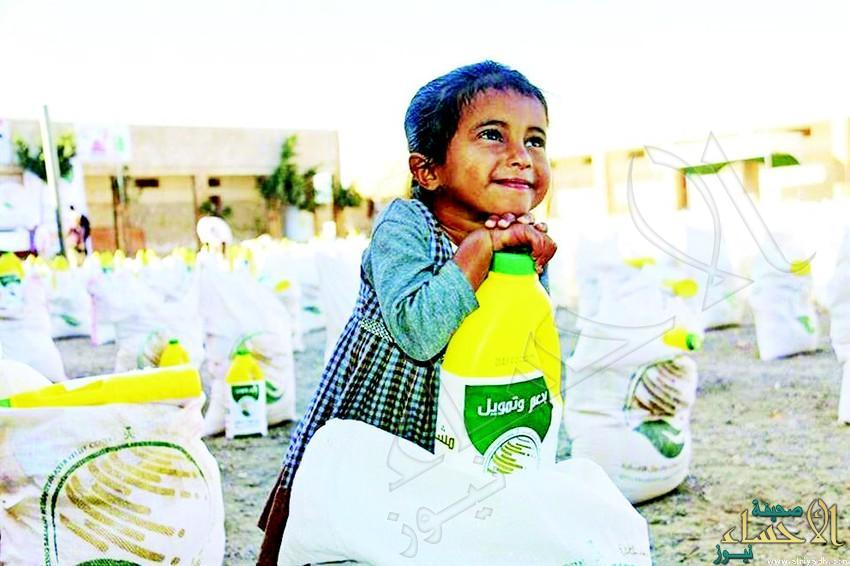 الـمملكة تتصدر دول العالم بمساعداتها للمنكوبين والمحتاجين في أصقاع الأرض