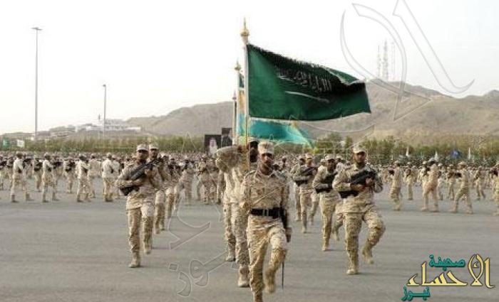 الحرس الوطني يعلن فتح باب التجنيد لحملة البكالوريوس والثانوية والدبلوم