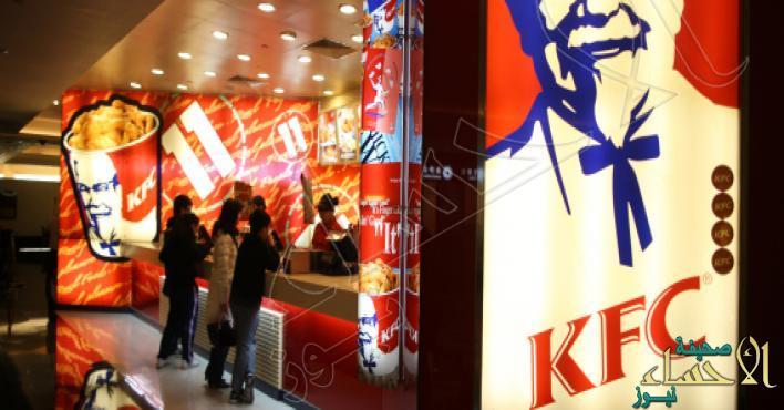 بعد عشرات السنين.. تسرب السر الأكبر في عالم المطاعم والوجبات السريعة !