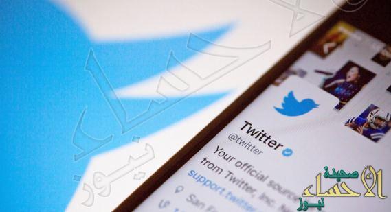 طرق جديدة للسيطرة على تجربتك على تويتر