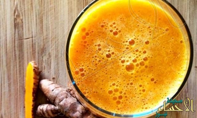 8 أسباب تجعلكم تبدأون بتناول ماء الكركم الساخن ابتداءً من اليوم !