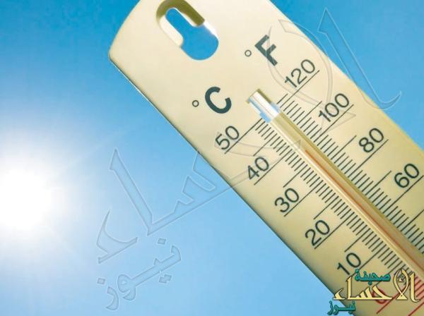 «الزعاق» أول انخفاض محسوس لدرجات الحرارة الليلة