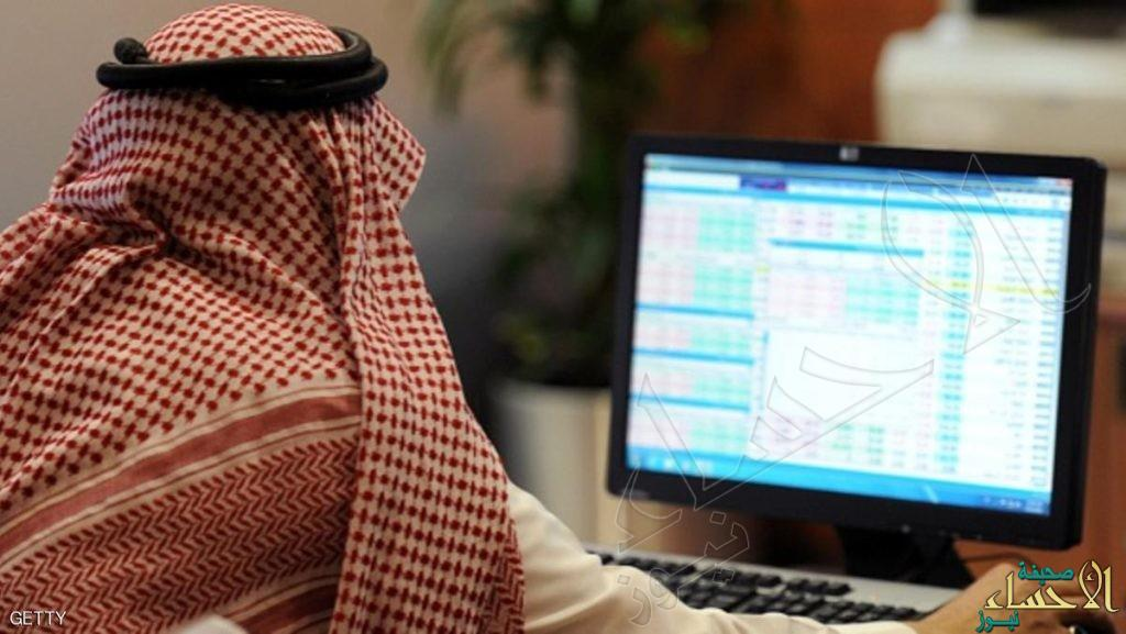 """بتداولات بلغت 9.7 مليار ريال.. تعرّف على الأسهم الأكثر ارتفاعاً وانخفاضاً في """"تداول"""" اليوم"""
