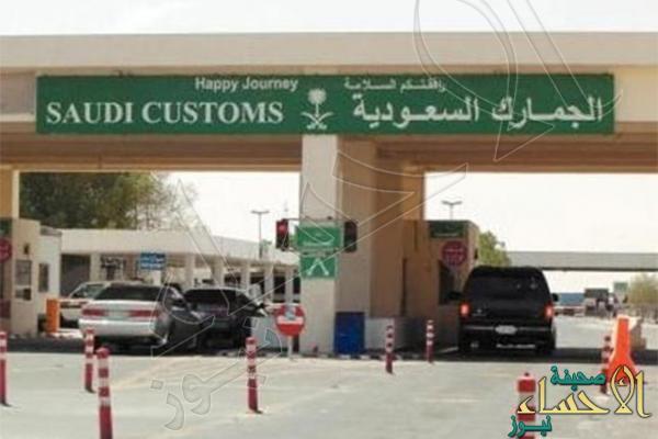 """الجمارك تُكمل استعداداتها لافتتاح منفذ """"جديدة عرعر"""" الحدودي مع العراق"""
