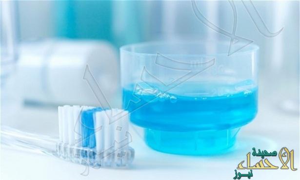 دراسة: غسول الفم يُسبّب السرطان