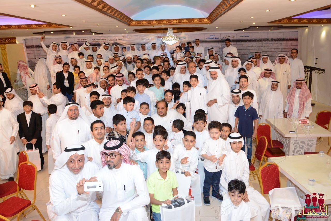 صورة جماعية للحضور