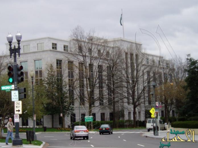 قنصلية المملكة: محتوى الهواتف يلغي تأشيرات دخول المواطنين للولايات المتحدة