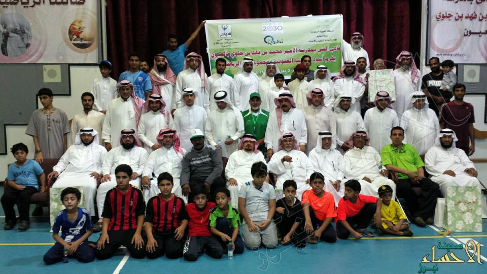نادي الحي بمدينة العيون يُكرم قدامى حراس كرة قدم العيون