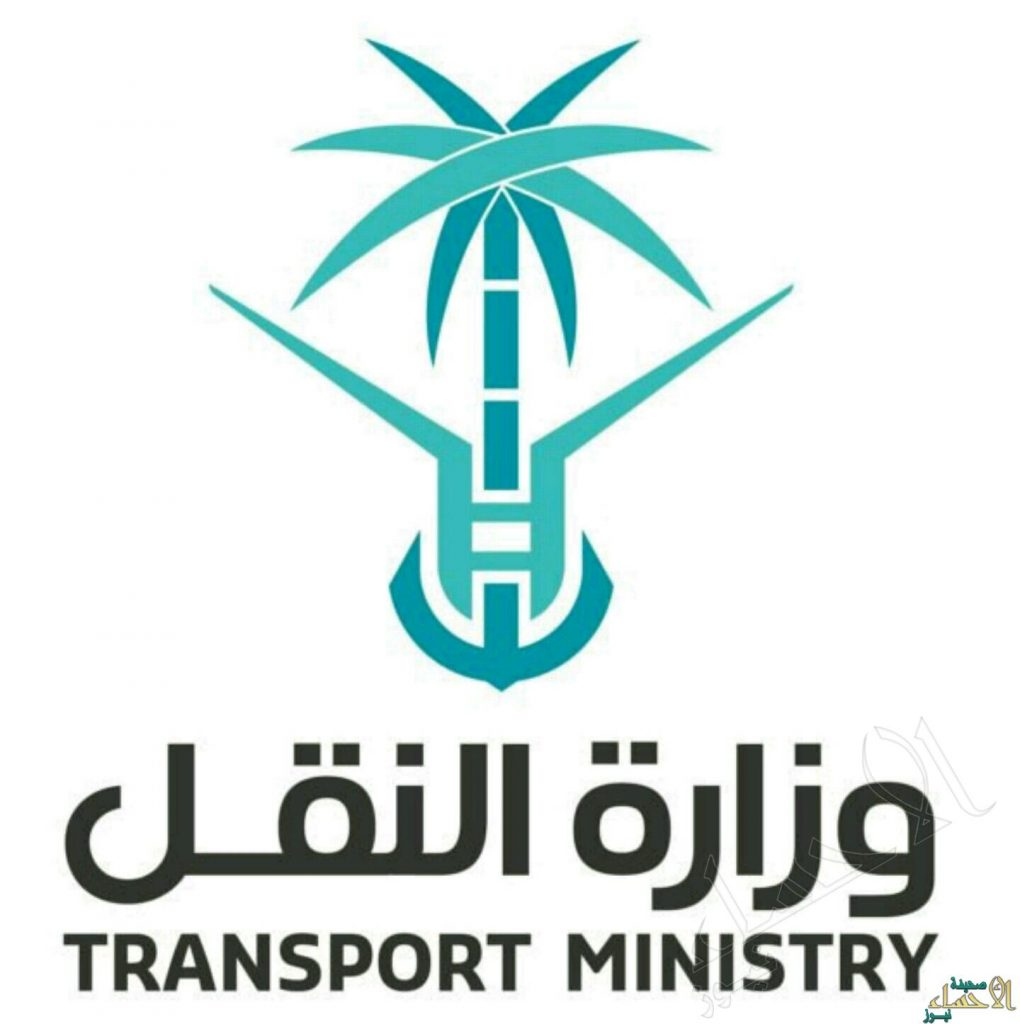 توجهات لفرض رسوم على الطرق السريعة
