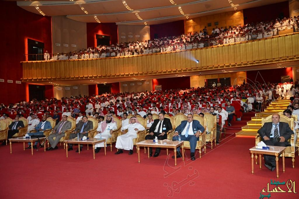 في يومين.. #جامعة_الدمام تقدم برنامج التهيئة لجميع طلابها المستجدين