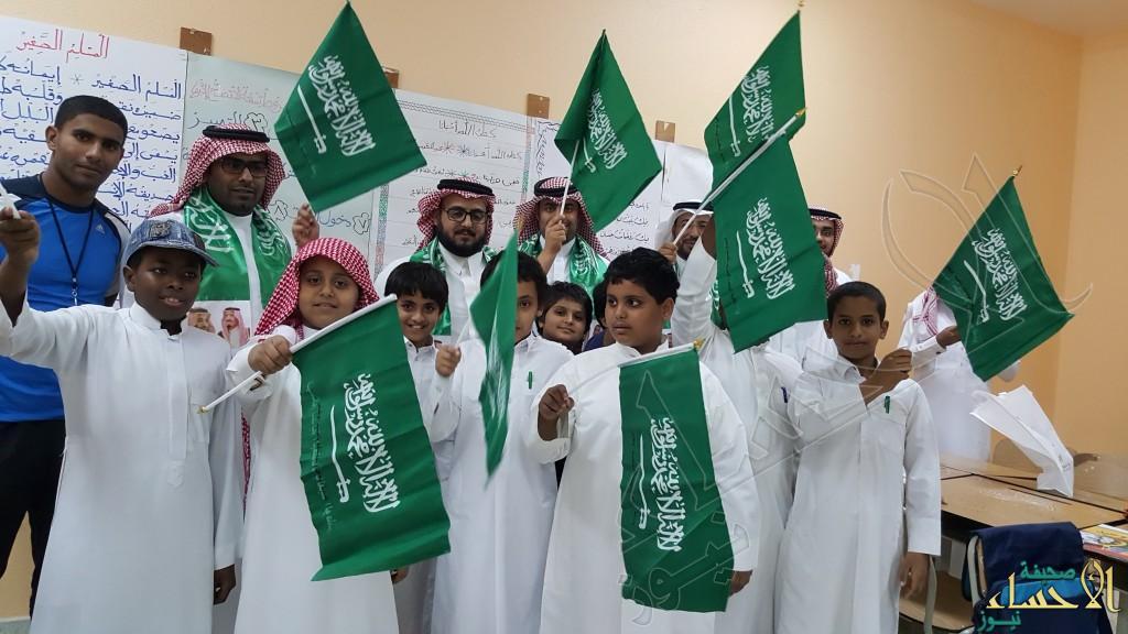 بلدية البطحاء تُشارك التعليم الاحتفاء بيوم الوطن الـ 86