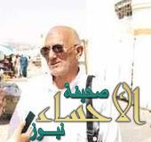 حاج يمني : الحوثيون ضربوني وسجنوني لإثنائي عن #الحج