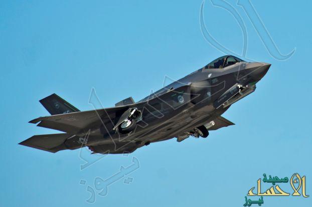 """الجيش الأمريكي يوقف مقاتلات """"إف-35"""" عن الطيران بسبب عيوب فنية"""