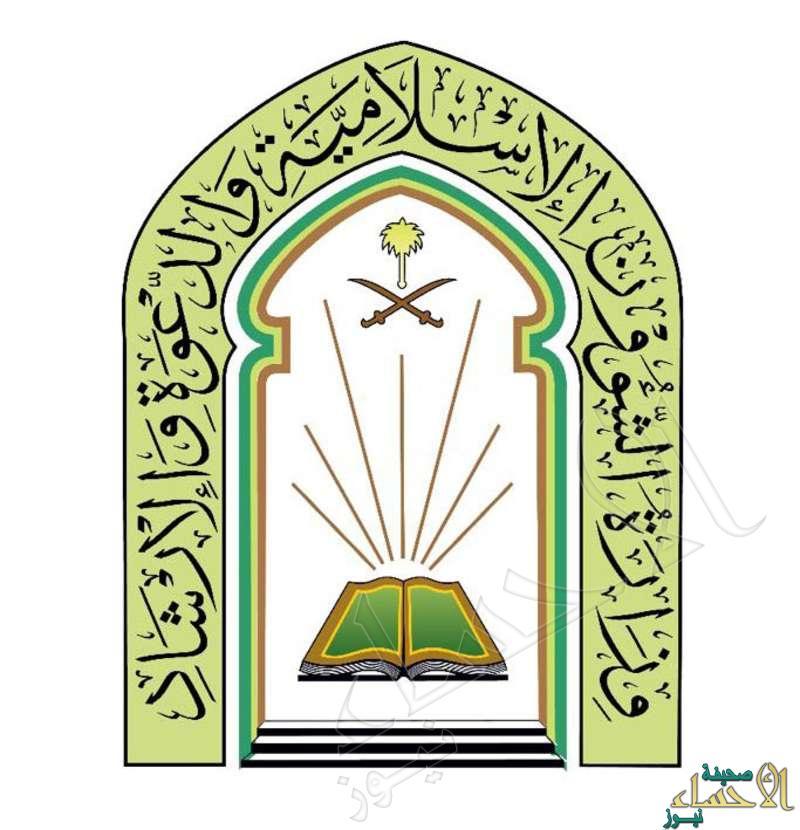 بالأسماء… المصليات والجوامع التي ستُصلى فيها صلاة عيد الأضحى 1437هـ بالأحساء