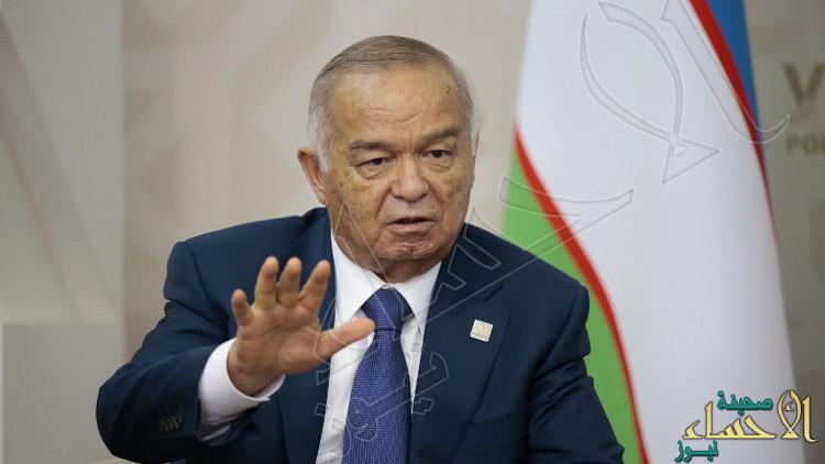 وفاة رئيس أوزبكستان إسلام كريموف بعد إصابته بجلطة في المخ